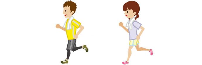 Atividade Física: Corrida
